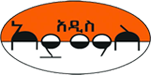 Addis Admass Newspaper | Amharic news | Ethiopian news